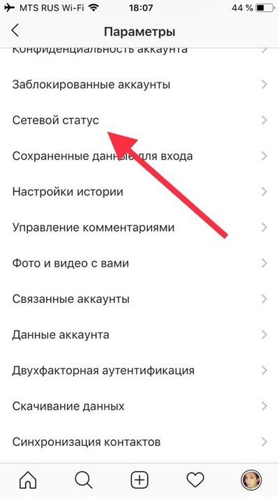 Но тогда и чужие статусы вы видеть не сможете: напомнило настройки приватности WhatsApp
