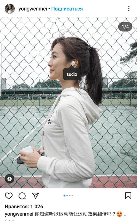 Пример блогерского посева: наушники Sudio рекламируют блогеры по всему миру