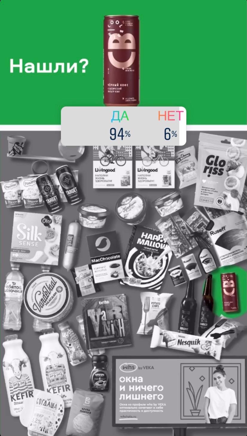 Игры в Instagram: новые механики и самые удачные примеры от Meduza, GrowFood, Альпина