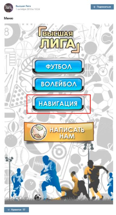 Первый экран меню
