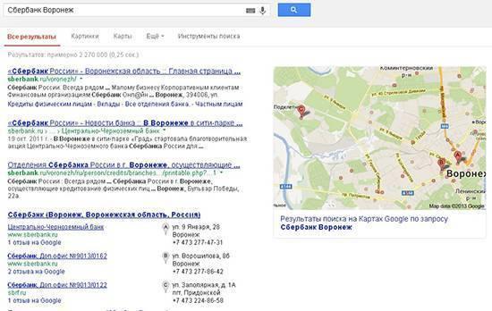 Функция Google+ Адреса позволяет пользователям быстро найти адрес вашей компании