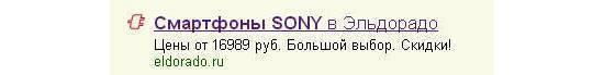 Заголовок лендинга соответствует ожиданиям клиента и тексту рекламного объявления в Директе
