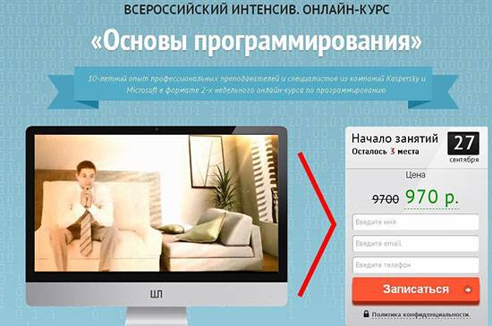 Нестандартное решение: использование в основной информационной части лендинга видео вместо текста