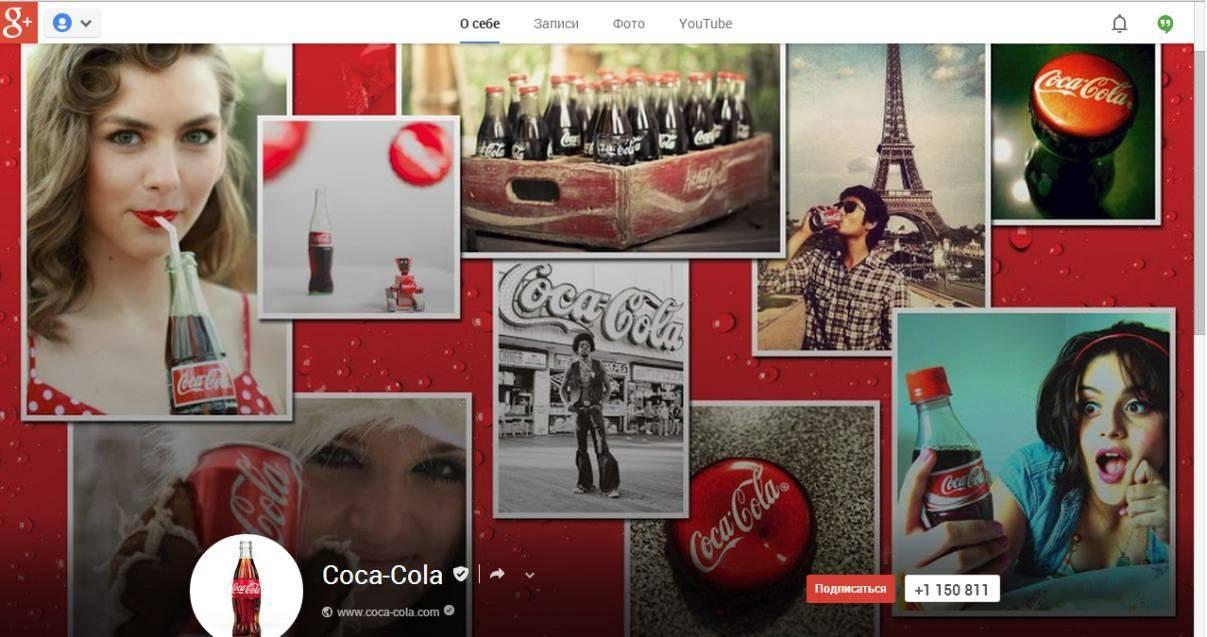 Компания Coca-Cola решила проявить креатив при создании обложки для своей страницы в Google+
