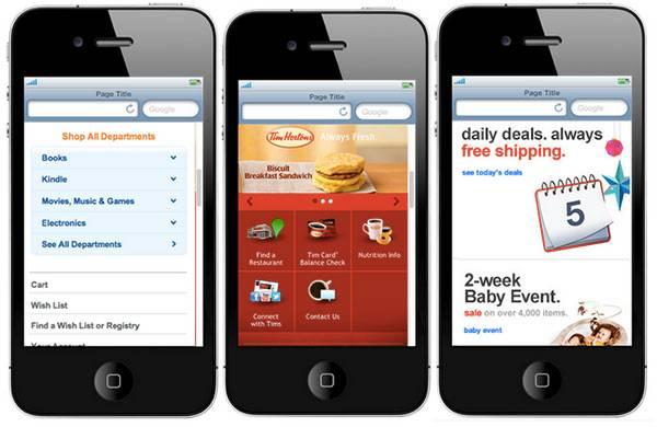 Контент, представленный на мобильном устройстве в виде списка, кнопок и блоков