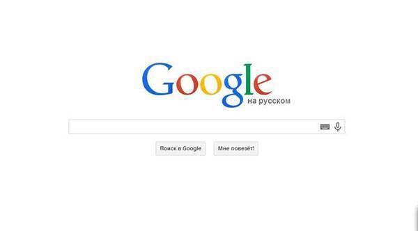 Google сэкономил на рюшках и завитушках, зато увеличил скорость загрузки страницы
