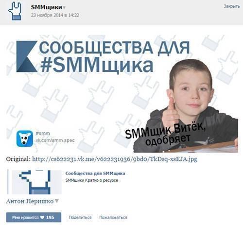 Программа Сделать Много Подписчиков Вконтакте