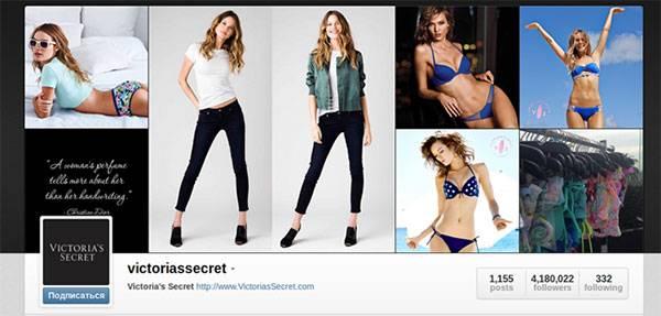 Victoria's Secret создает настроение с помощью фото в Instagram