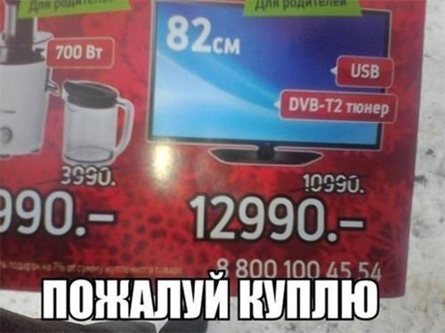 Как НЕ нужно повышать цены