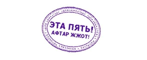 Российские военные обстреляли подростков в оккупированной Горловке из автоматов, несколько человек ранены, - ГУР - Цензор.НЕТ 374