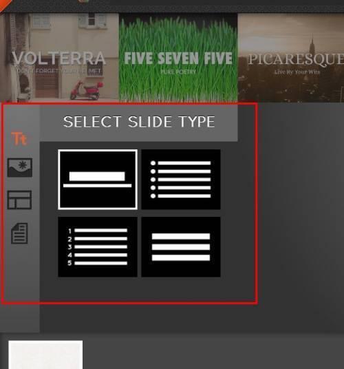 Выбираем тип и макет слайдов