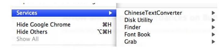Доступны дополнительные опции меню