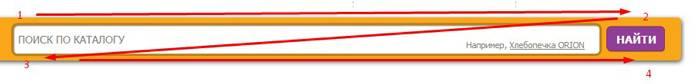 Кнопка «Найти» справа создает четыре визуальные фиксации