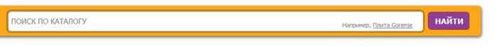 Кнопка и поле имеют разную ширину