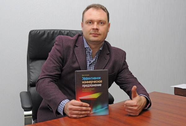 Денис Каплунов собственной персоной