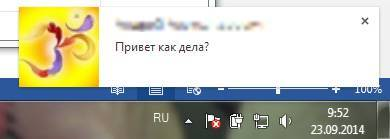 Диалоговое окно плагина «Vk.com мини-диалоги»