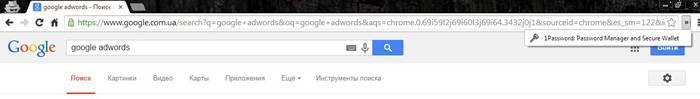7 трюков Google AdWords, которые повысят эффективность твоих PPC-кампаний