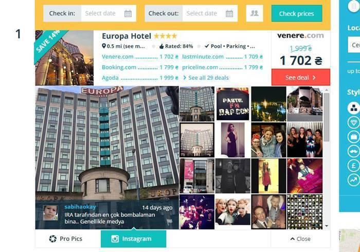 Фото из Инстаграма на странице описания отеля