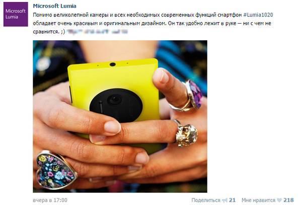 Удобство нашего смартфона не сравнится ни с чем