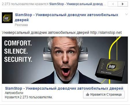 Смешная реклама в интернете реклама гугл хром свежие серии