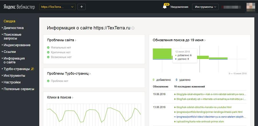 создание и разработка сайтов владивосток