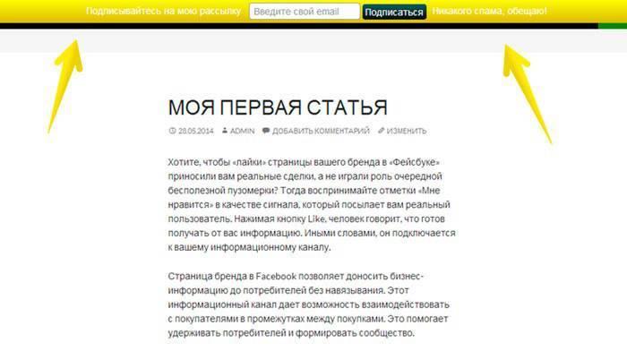 Подборка: 600 лучших инструментов для комплексного продвижения сайта