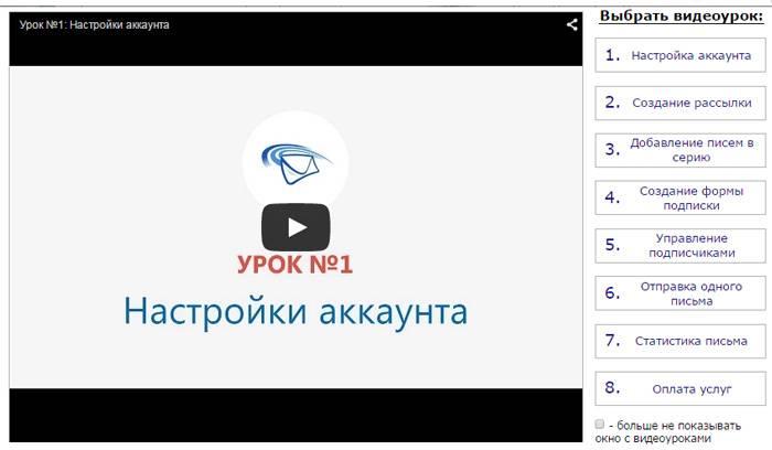 На видео подробно объясняется, как пользоваться той или иной функцией
