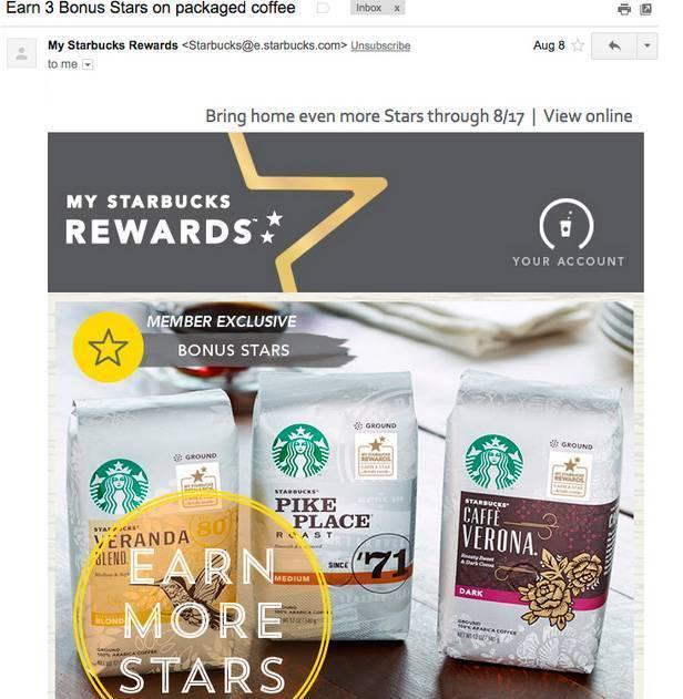 Starbucks присылает бонусные звезды
