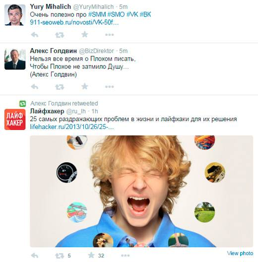 Твиты с изображениями бросаются в глаза