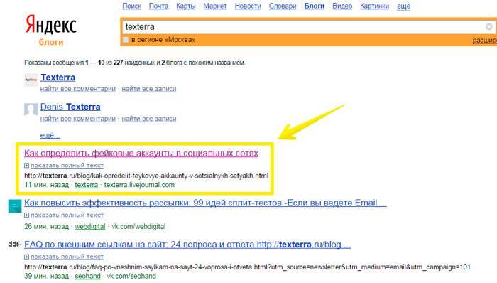 Статью добавили в Livejournal 11 минут назад, а «Яндекс» уже ее проиндексировал