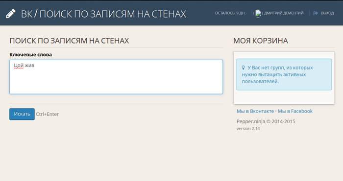 Ищем ценителей русского рока
