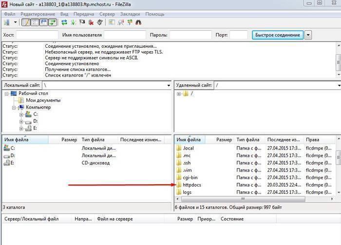 Веб-разработка: Загружаем разархивированный дистрибутив WordPress на сервер
