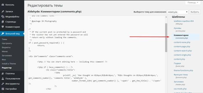 Веб-разработка: Ищем нужный шаблон