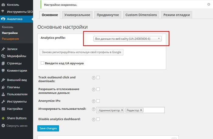 Коммерции базы данных настройка интерфейса сайта и административной панели весь 8770 hello and bye xrumertest