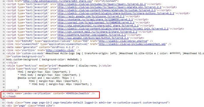 Веб-разработка: Код установлен