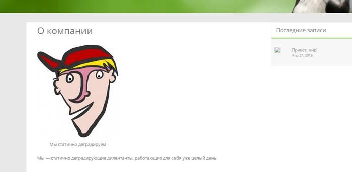 Веб-разработка: Статическая страница готова