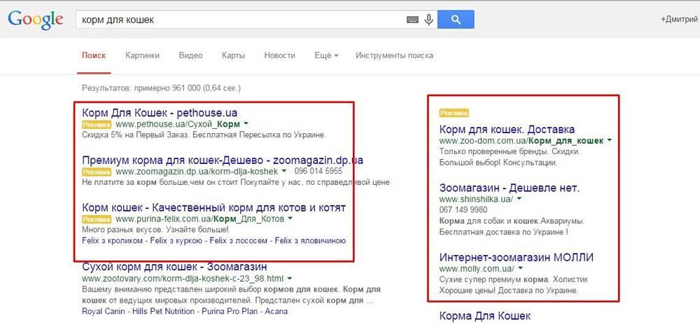 Google adwords пошаговое руководство