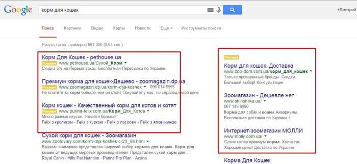Google adwords настройка руководство как на дле установить яндекс директ