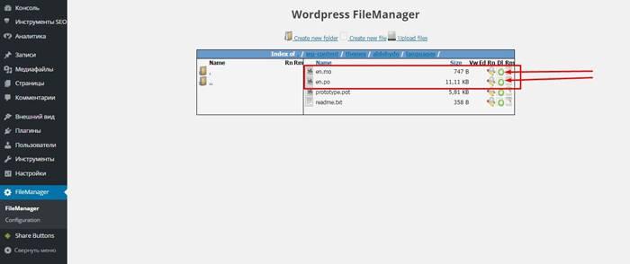 Скачиваем языковые файлы