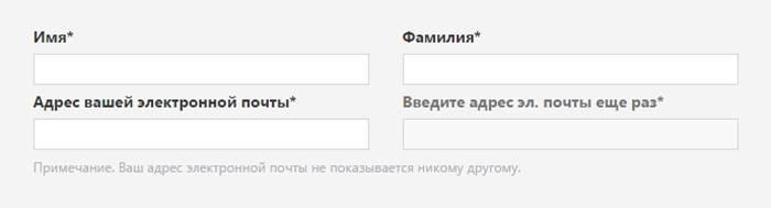 Пример со страницы регистрации в Skype
