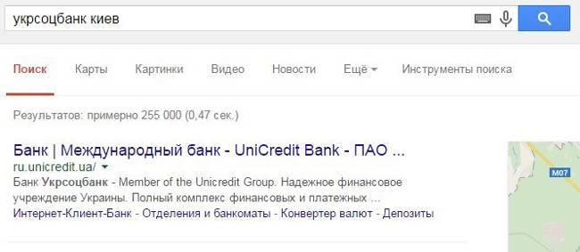 Веб-разработка: Разная выдача и страницы для русскоязычных и украиноязычных пользователей