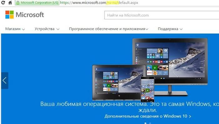 Веб-разработка: Сайт Microsoft: мультирегиональный и мультиязычный