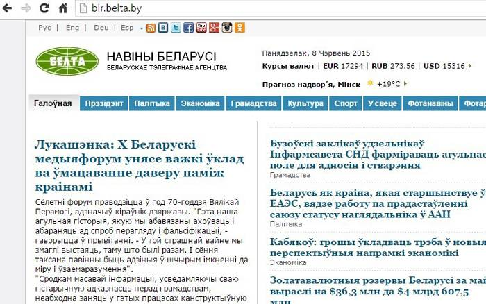 Веб-разработка: При смене языка с русского на белорусский URL меняется
