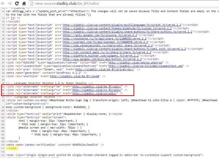 Веб-разработка: В заголовке страницы есть атрибуты hreflang