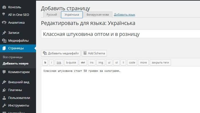 Веб-разработка: Переключаемся между региональными версиями страниц