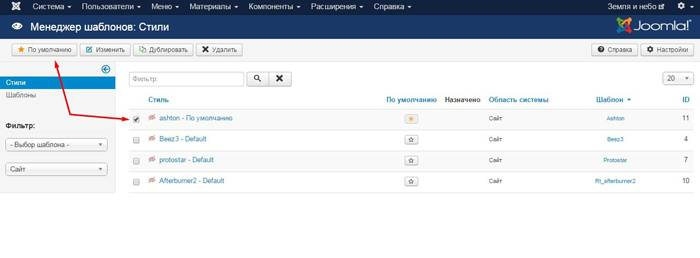 Сделать сайт joomla для чайников севастопольский аквапарк официальный сайт