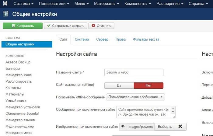 Веб-разработка: Указываем название сайта и пишем офлайн-сообщение