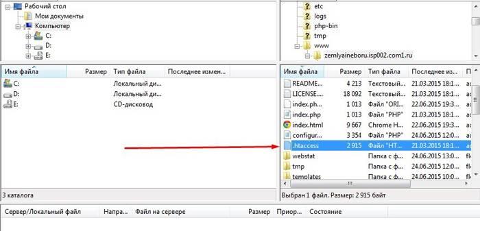 Веб-разработка: Переименовываем файл htaccess.txt в .htaccess