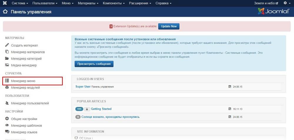Создать сервер для сайта joomla с нуля найти адреса компаний которые представляют бесплатный хостинг