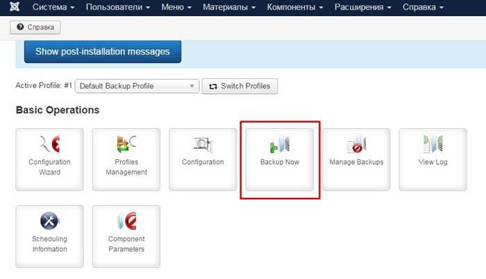 Движок для сайта профиль сообщения как сделать сайт при помощи программы html-reader